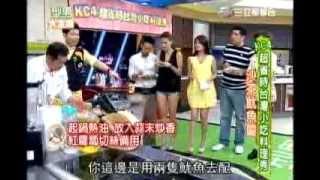 20130822 郭主義 沙茶魷魚羹
