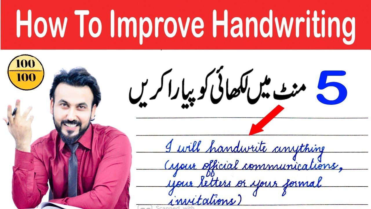 How To Improve Handwriting   Handwriting Tips