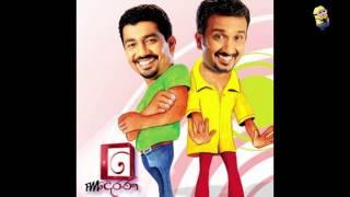 Chooty Malli Podi Malli (yakage kammala) thumbnail