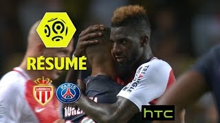 As monaco - paris saint-germain (3-1)  - résumé - (asm - paris) / 2016-17