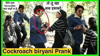 Cockroach Biryani ( कॉकरोच बिरयानी ) Prank On Cute Girl's Gone Wrong | Karan Kotnala|Pranks In India