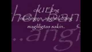 klsp by spongecola - with lyrics