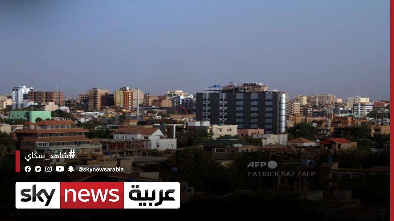 هذه الدول التي تنازل عن ديونها على السودان |#الاقتصاد  - نشر قبل 4 ساعة