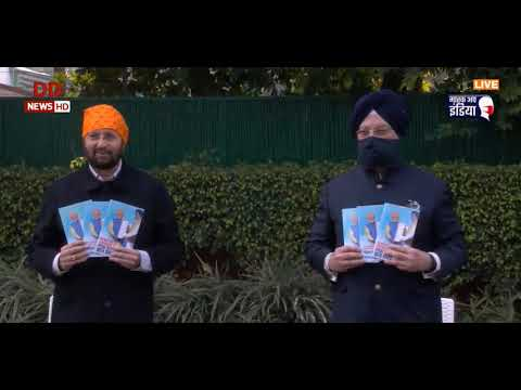 Release of the book in Punjabi, Hindi and English