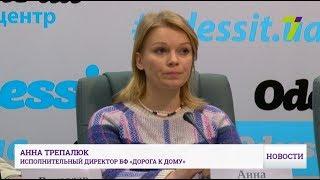 Одесса ақша жинап, жөндеу гончарной студиясында балаларға арналған
