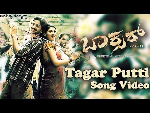 Boxer - Tagar Putti | Full Song Video | Dhananjaya K A, Kruthika Jayakumar | V Harikrishna