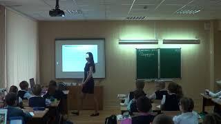 Прудских Н.С., урок физики в 5 классе