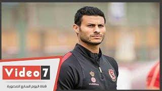 كارتيرون يستبعد محمد الشناوي من ودية الاهلي والجونة