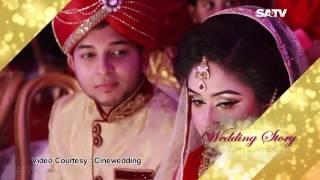 WEDDING STORY Episode 43 | SATV WEDDING Program