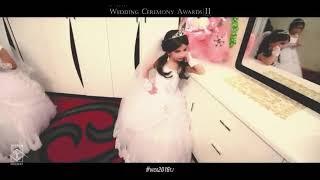 Детский свадьба 100%