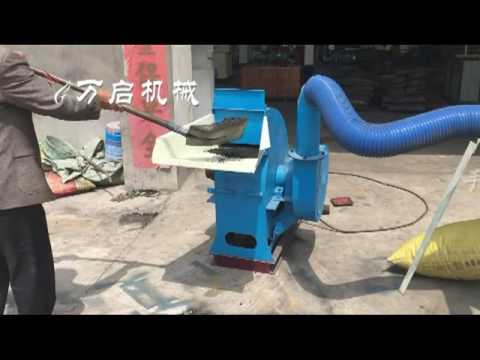 charcoal hammer crusher, fine coal shredder machine used in briquette production line