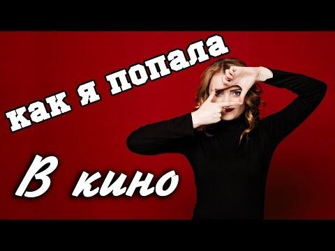 Сериалы - Кино - Телеканал Интер