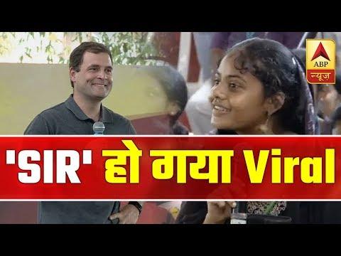 Election Viral: Rahul Gandhi Asks Chennai College Girl To Call Him 'Rahul' Not 'Sir' | ABP News