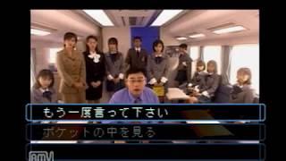 vol.05 解明編【ネタバレ注意】 1998年11月26日、エニックスより発売さ...