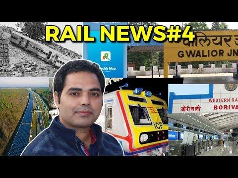 Rail News#4 , dhanush khodi rail line, solar plant railway, samaksh map app,konkan railway, boriwali