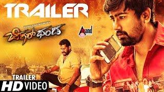 Jigarthanda Kannada Movie 2016 | Official Trailer | Raahul, Ravishankar, Samyuktha | Arjun Janya