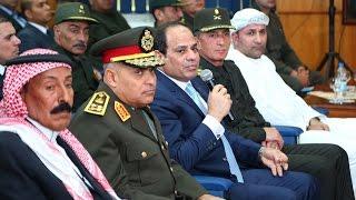 بالفيديو.. «السيسي»: سنكافح الإرهاب بالعمل وايجاد فرصة حياة حقيقة في مصر