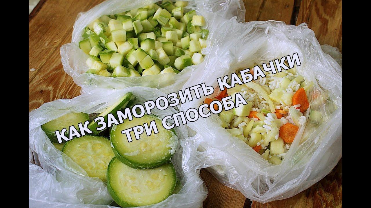 Как консервировать кабачки на зиму и вкусные заготовки из кабачков 4