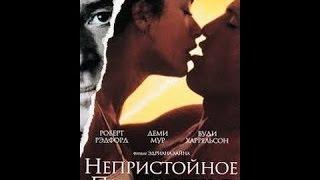Русские Фильмы 2015 -  ЛЮБОВНИЦА НОВИНКА МЕЛОДРАММЫ 2015 -  приключения фильмы 2015