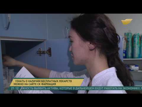 В Казахстане удалось избежать дефицита лекарств