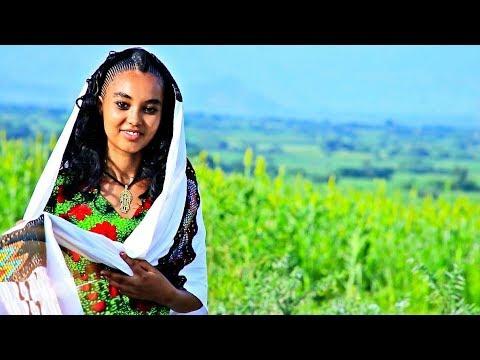 Abel Tarekegn - Acham Yelat አቻም የላት (Amharic)