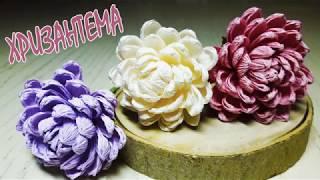 Хризантема из гофрированной бумаги / Цветы своими руками