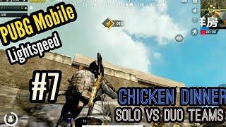 PUBG Mobile Beta   Chicken Dinner Solo vs Duo Teams   Lightspeed and Quantum Studio Gameplay #7