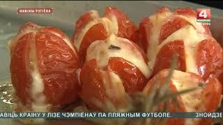 В Могилеве   неделя современного кулинарного искусства БЕЛАРУСЬ 4 Могилев