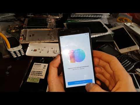 Xiaomi как отключить обновление всплывающие уведомления отключение автообновлений