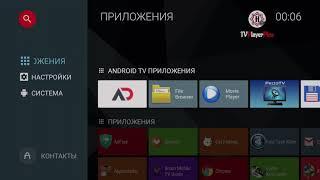 Halva Tv app,удобный iptv / ОТТ Плеер для Андроид  юзерского контента (доп функция-лаунчер).