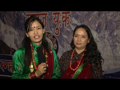 Sankhuwasabha Lhochhar 2016 ,UK