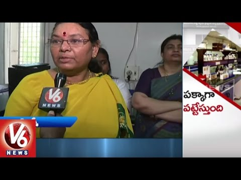 Special Story On Telangana State Forensic Science Laboratory Hyderabad V6 News Youtube
