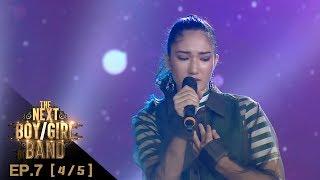The Next Boy/Girl Band Thailand : Episode 7 Part 4/5 : 14 กรกฎาคม 2561