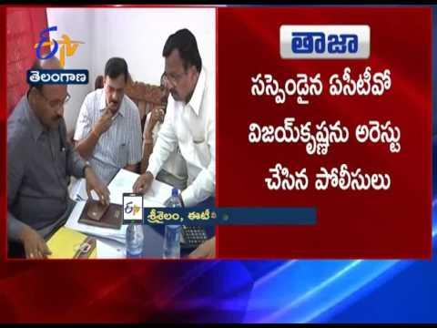 Bodhan Fake Challans Scam Case   Suspended  Vijaya Krishna Arrested     Nizamabad