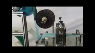 automatic surgical  disposable blank non woven mask machine