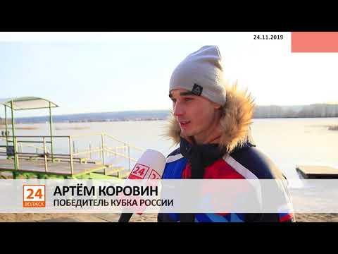 Большая победа волжского спортсмена.