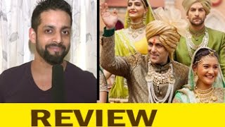 Prem Ratan Dhan Payo Review by Salil Acharya | Salman Khan, Sonam Kapoor | Full Movie Rating