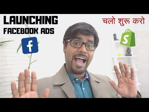 How To Start Facebook Ads - Shopify Dropshipping (Hindi) thumbnail