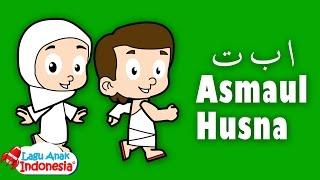 Asmaul Husna Lagu Anak Islami Lagu Anak Indonesia