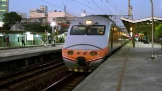 [HD] The Taiwan TRA down Tzu-Chiang Limited Express E1000 Train No. 139 at Zhongli Station