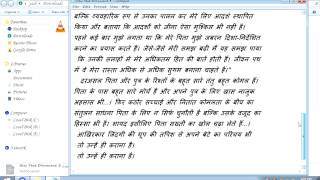 essay on my father in hindi