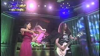 Marty Friedman performs Ai-San San