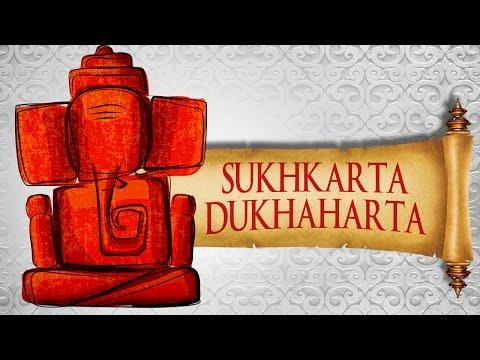 Sukhkarta Dukhharta Arti | Shri Ganesh Marathi Arti | Devotional