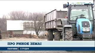 Депутати обговорили з аграріями, як зробити ринок землі цивілізованим