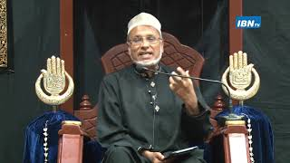 01 Gujrati Majlis   Shk Muslim Bhanji   Muharram 1440