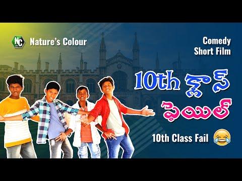 10th class fail || Nature's Colour || Hima Creations