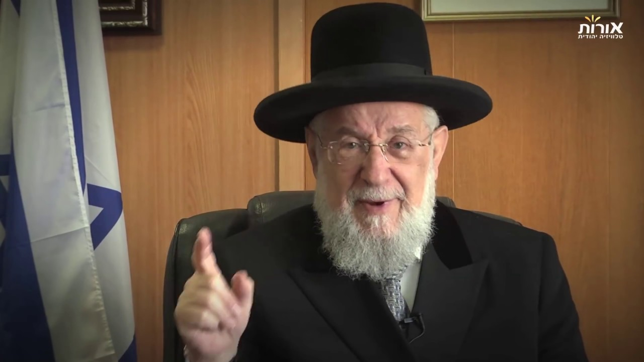 Weekly Torah Portion With Rabbi Lau - Vayechi