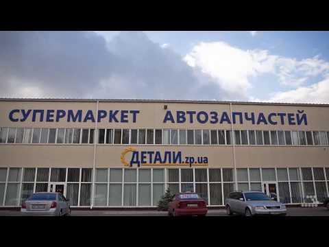 - Запорожский портал