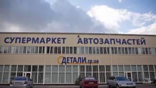 видео Запчасти для ВАЗ 2101 интернет магазин