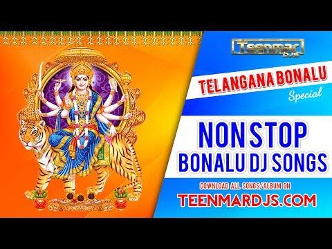 Bonalu Songs 2017 Dj Kiran Rocks  Telangana Bonalu Special